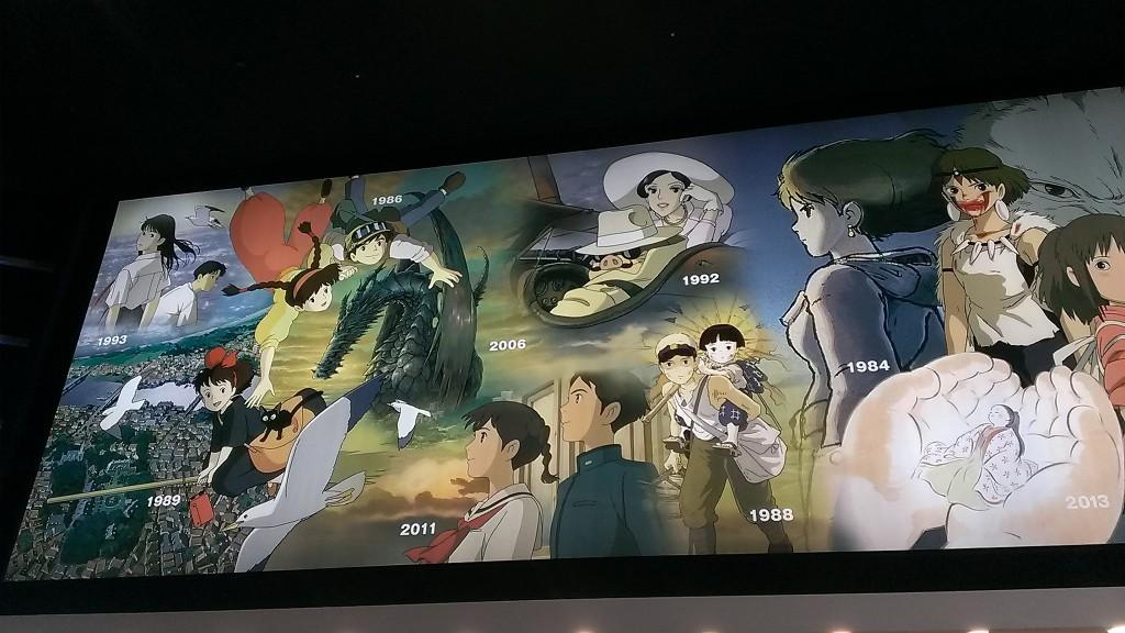ジブリ壁画左側
