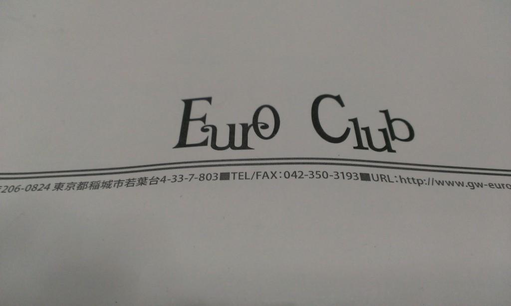 Euro Club