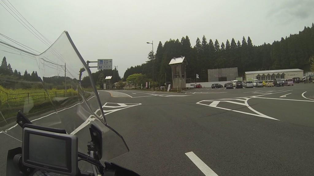 道の駅波野へ