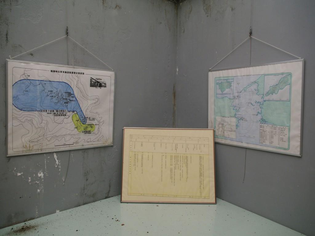 パネル展示風景