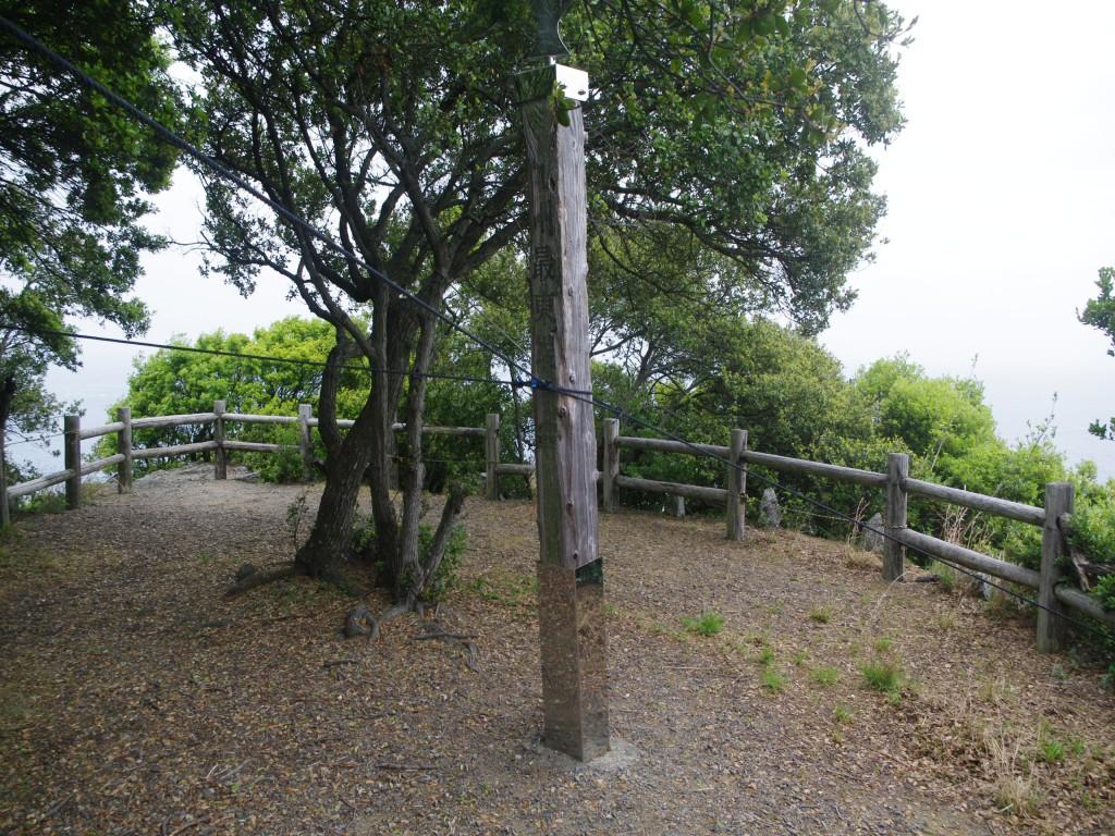 九州本土最東端の木碑
