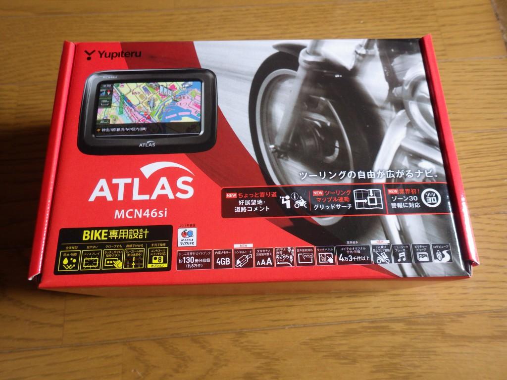 ATLAS MCN46si